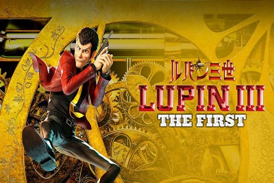 Lupin III The First in streaming